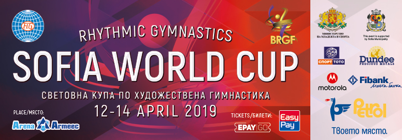 World Cup Sofia 2019