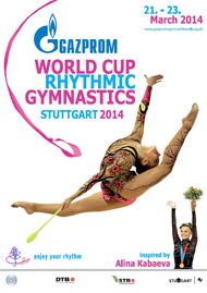 world cup stoccarda 2014
